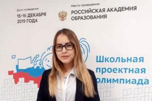 Карина Брагина из Нязепетровска в Москве