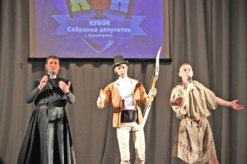 Команда КВН «Дважды два» из Нязепетровска