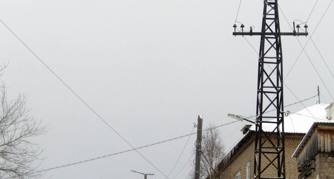 В Нязепетровском РЭС готовы оперативно отработать обращения жителей