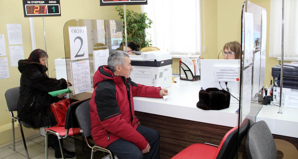 Жители Нязепетровска часто пользуются услугами МФЦ