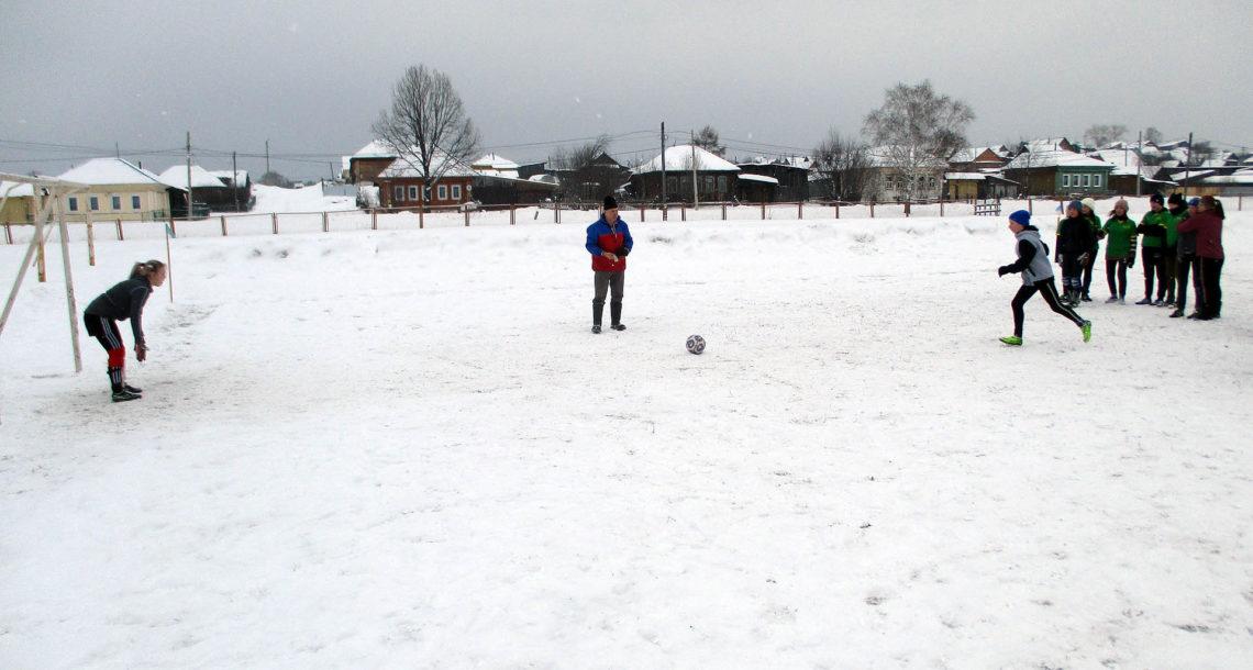 Мини-футбол в Нязепетровске