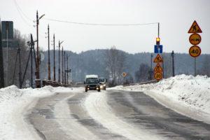 Мост через р.Уфу в Нязепетровске