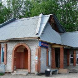 Новая автостанция в Нязепетровске