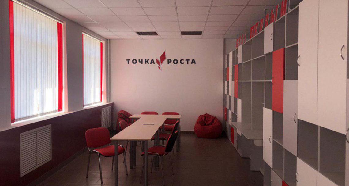 В Нязепетровске появится современный образовательный центр