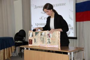Д. Лихачева, победитель конкурса «Ученик года-2020»