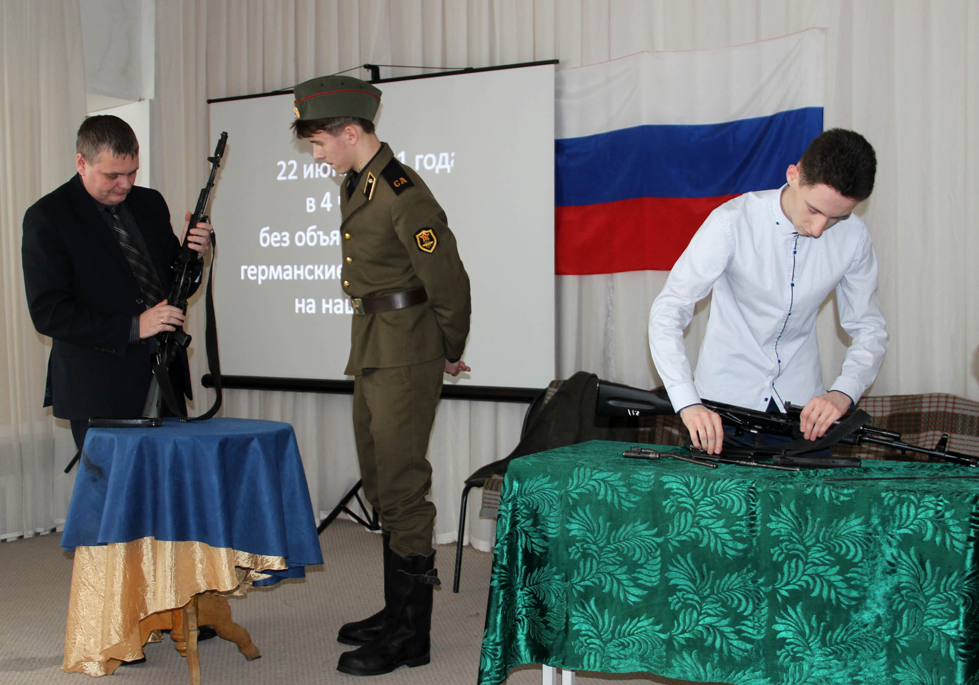 Д. Кочеврягин провел мастер-класс по сборке автомата