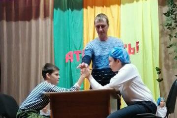 Праздник в честь 23 февраля в д. Ситцева Нязепетровского района