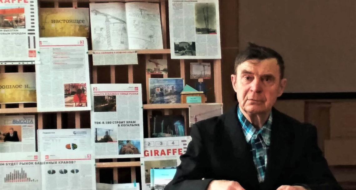 В Нязепетровске прошла творческая встреча В.Ф. Бычкова, автора книги о  краностроительном заводе, с читателями