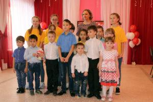 Воспитанники центра помощи детям в Нязепетровске