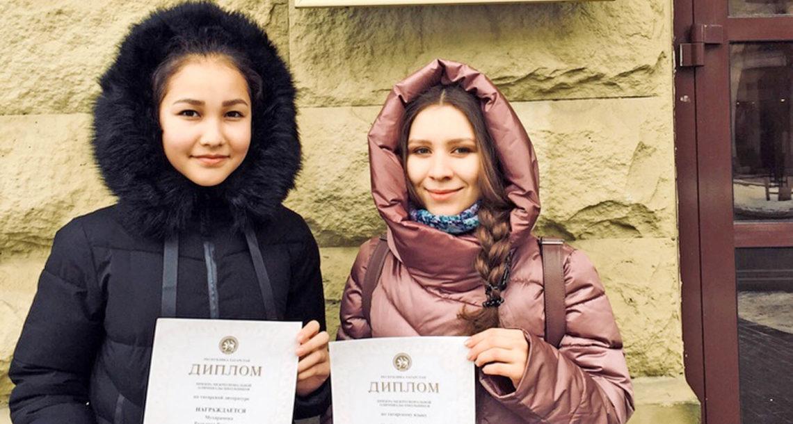 Школьницы из Нязепетровского района в Казани