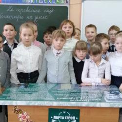 В СОШ№1 г. Нязепетровска открыли парту героя