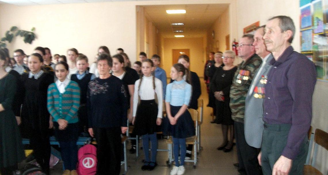 Программа ко Дню памяти воинов-интернационалистов в Нязепетровском районе