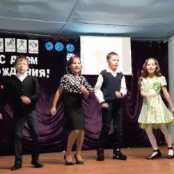 Концерт в ДК деревни Ташкинова Нязепетровского района