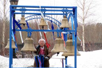 В первый день весны в Нязепетровске зазвучат колокола