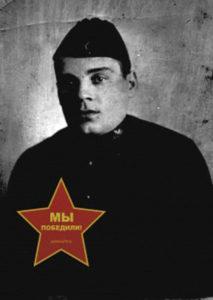 Жители Нязепетровского района – участники Великой Отечественной войны