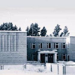 Первомайская школа в Нязепетровском районе