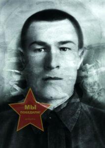 Попырин Григорий Алексеевич