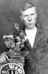 Сальников Ювиналий Константинович