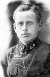 Смирнов Алексей Федорович
