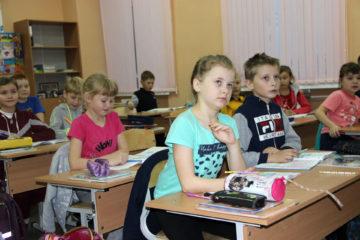 Сфера образования в Нязепетровском районе