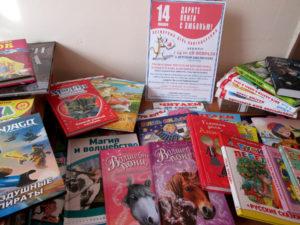 60 новых книг появилось в детской библиотеке Нязепетровска