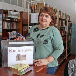 А.Ю. Дозморова, библиотекарь в поселке Н. Уфа