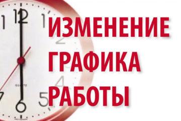 В Нязепетровском районе вводятся ограничения по коронавирусу