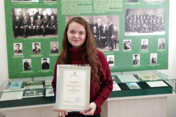 Школьница из Нязепетровска победила в престижном научном конкурсе