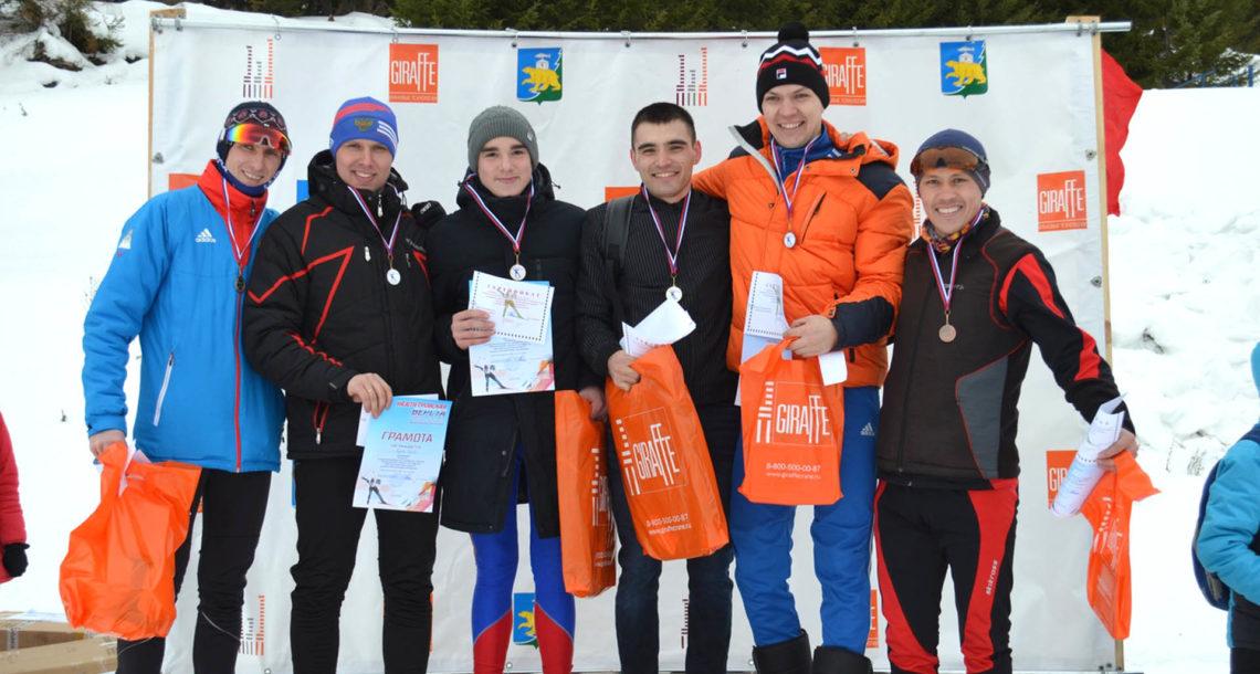 В Нязепетровске прошли лыжные гонки