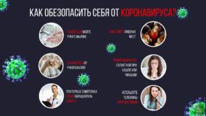 Нязепетровский район вводит запреты из-за коронавируса