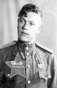 Агеев Владимир Иванович