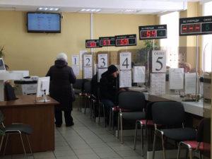 МФЦ возобновляет прием граждан