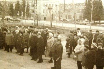 Митинг в Нязепетровске в середине 2000-х