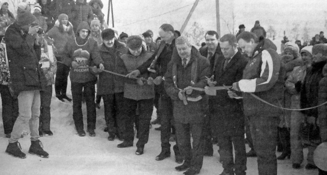 Открытие хоккейного корта в Нязепетровске. В центре — В. В. Мякуш