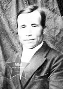 Вавилин Александр Семенович