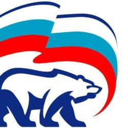 Депутатский центр «Единой России» в Нязепетровске