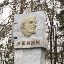 Памятник Ленину в Нязепетровске