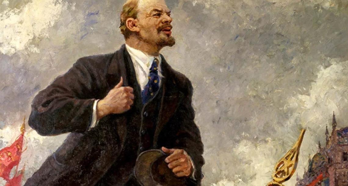 В МВЦ Нязепетровска открылась выставка о Ленине