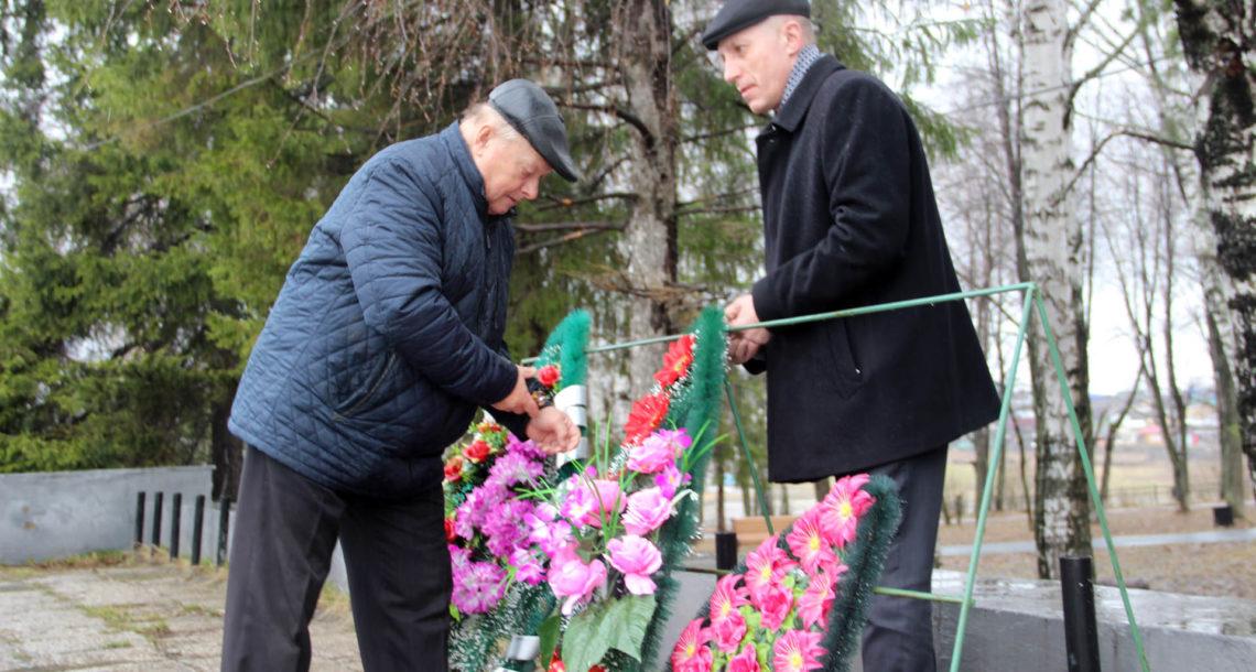 Памятник В.И. Ленину в Нязепетровске