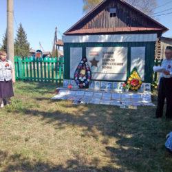 День Победы в д. Аптрякова Нязепетровского района