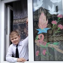 Окна Победы в Нязепетровске