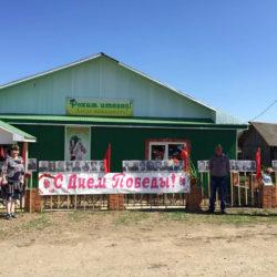 День победы в с. Арасланово