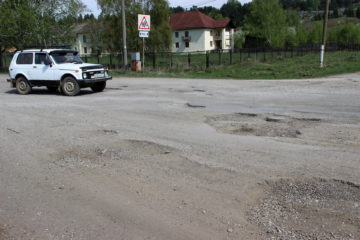 Дороги в Нязепетровске большей частью состоят из ям