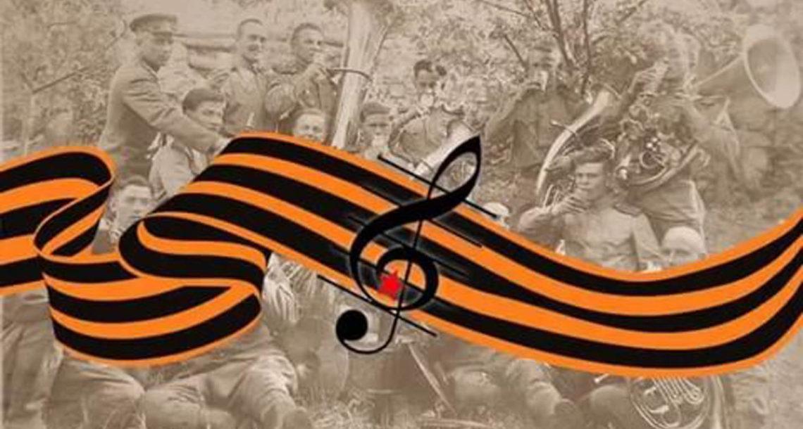 День Победы в Нязепетровском районе
