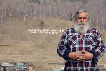 Холм на берегу Байкала преобразился стараниями нязепетровца