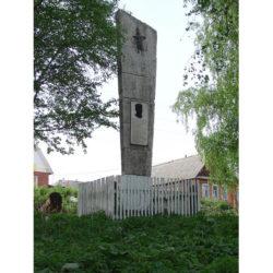 В Нязепетровске высадят новый парк