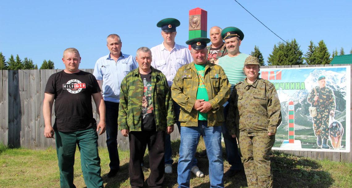 Пограничники из Нязепетровска