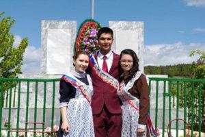 Выпускники Араслановской СОШ