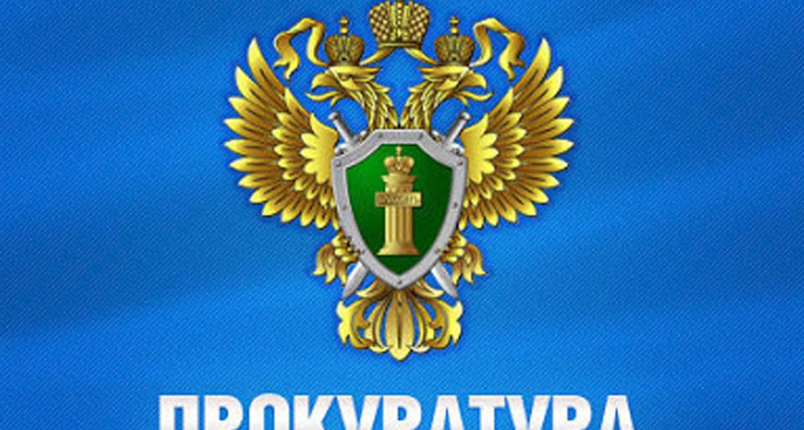 Школьники Нязепетровского района получат бесплатное горячее питание