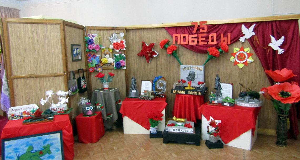 Выставка детских работ в Нязепетровском районе